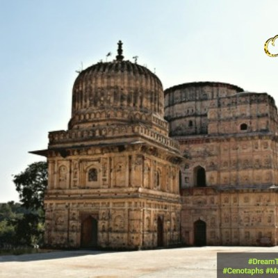 O is for Orchha