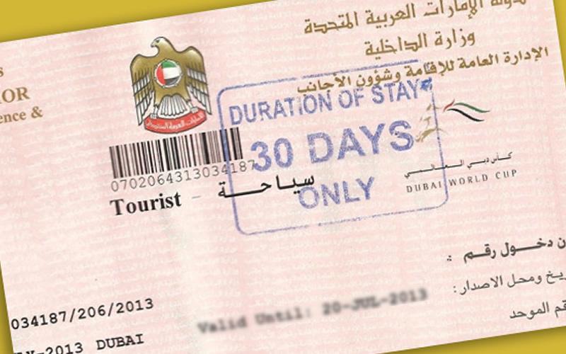 Оформление визы в ОАЭ: 6 дней и 1250 рублей