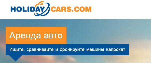-holidaycars----norisk-warranty---