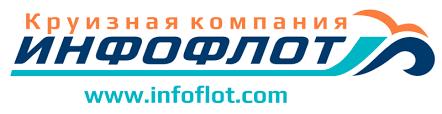 ИНФОФЛОТ (Infoflot.Com)