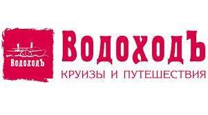 ВОДОХОД (Vodohod.Com)