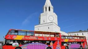 CITY SIGHTSEEING промокод: Экскурсия на двухэтажном автобусе по Казани — 600 рублей!