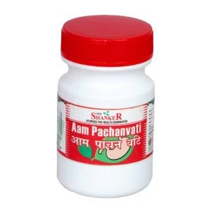 Aam Pachan Vati