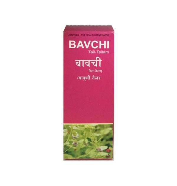 Bavchi Tail