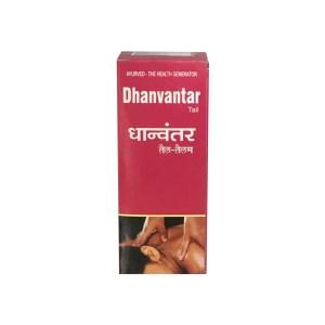 Dhanvantar Tail