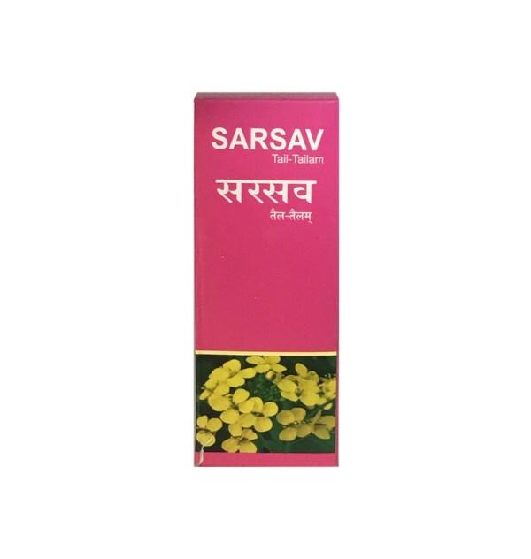 Sarsav Tail