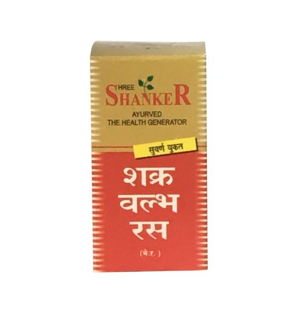 Shakra Vallabh Ras With Gold