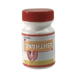 Ashthanil Tablet