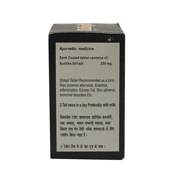 Shilajit Tablets