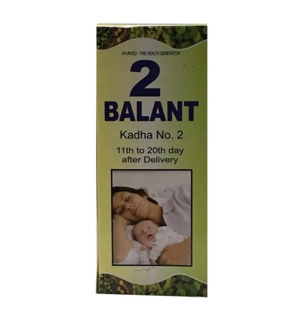 Balant Kadha-2