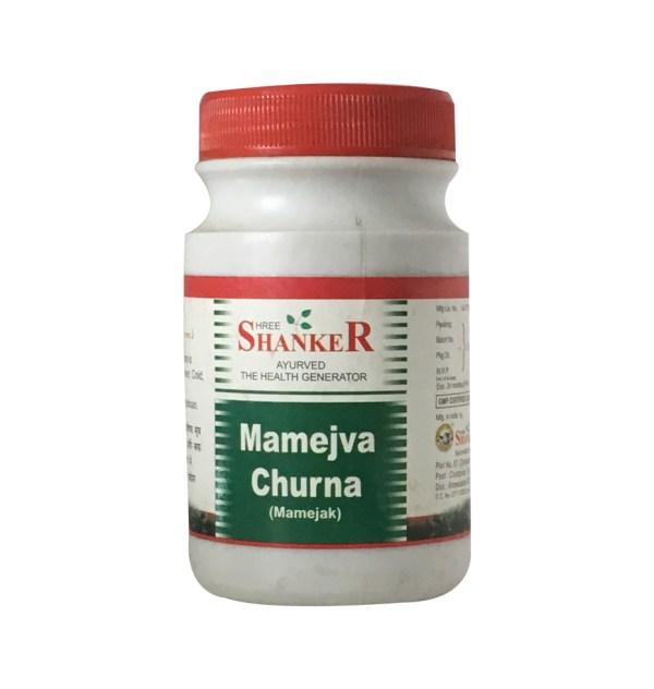Mamejva Churna or Mamejak