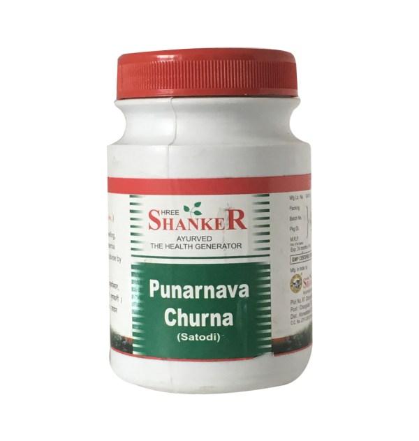 Punarnava Churna or Satodi
