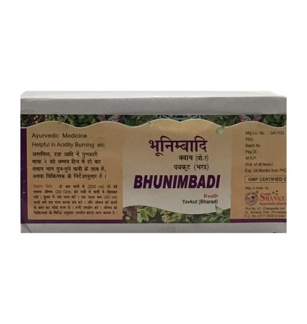 Bhunimbadi Kwath