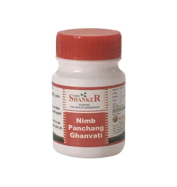 Nimb Panchang Ghanvati