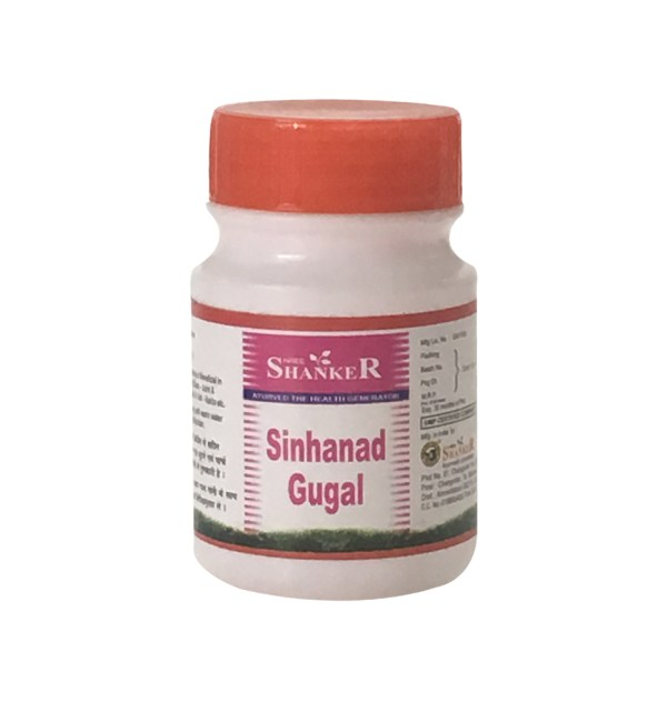 Sinhanad Guggul