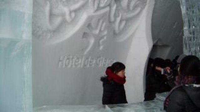 Recepción Hotel de Hielo Quebec
