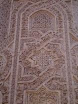 Minaret of Jam - Detail