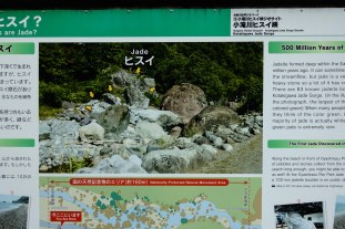 Kotakigawa Jade Gorge- Jade Hunting Expedition - 2017