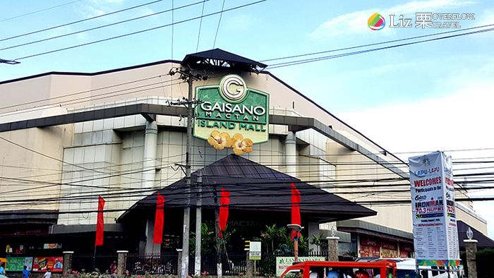 菲律賓-Gaisano mall,小型百貨公司,超市,文具店