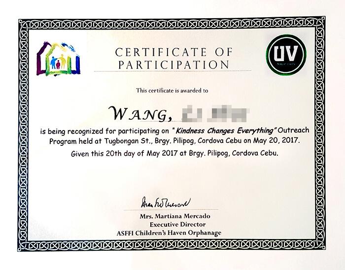 UV慈善志工-參加證明