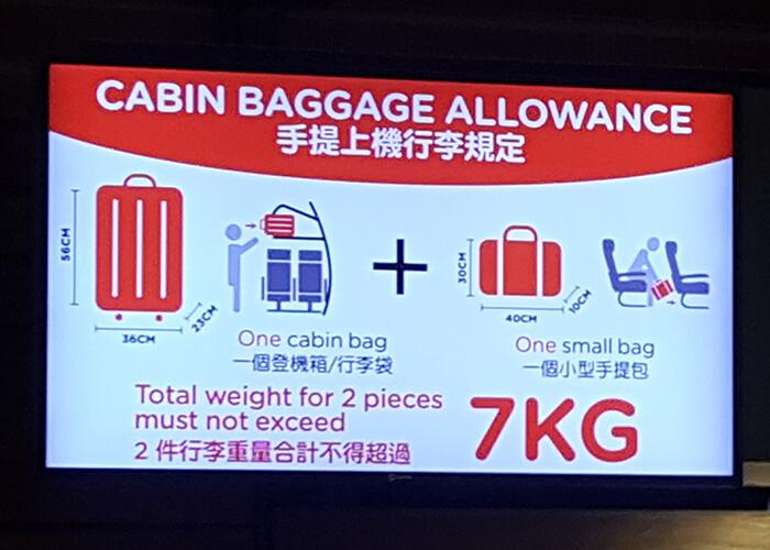 桃機-手提行李規定,公斤數,行李數
