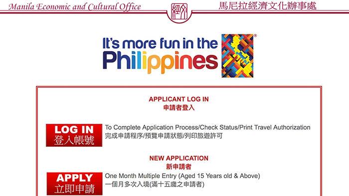 philippines visa apply a1