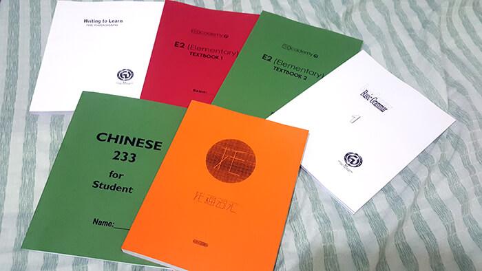 EV-英文課程