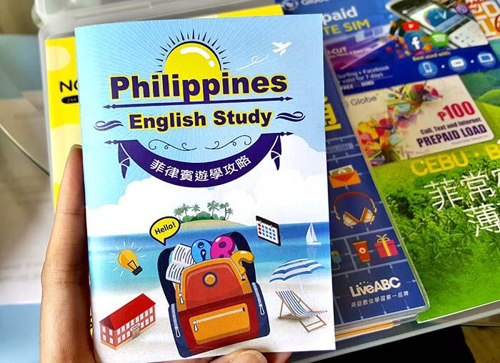 菲律賓遊學攻略,如何快速了解宿霧遊學,旅遊