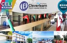 宿霧遊學【CELI】 (Cleverlearn English)  語言學校,師資,課程,環境,注意事項