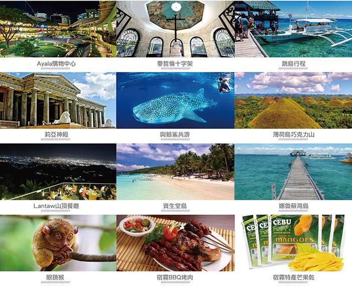菲律賓度假, 旅遊, 景點, 推薦, 島內旅遊, 跳島活動, 海上活動