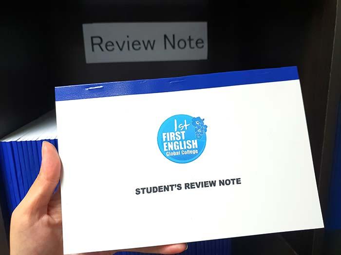 Student's review note, 複習本, 複習英文本