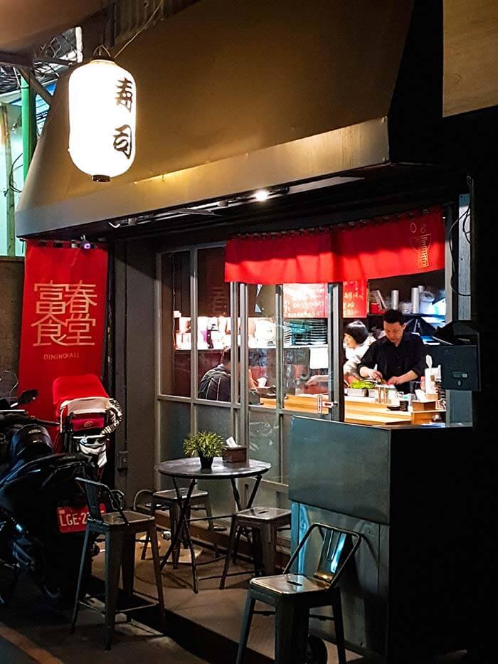 生魚片, 壽司, 烤魚, 無菜單料理
