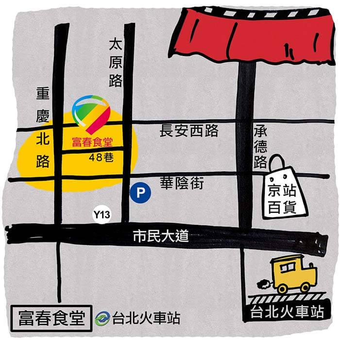 富春食堂地圖, 地點
