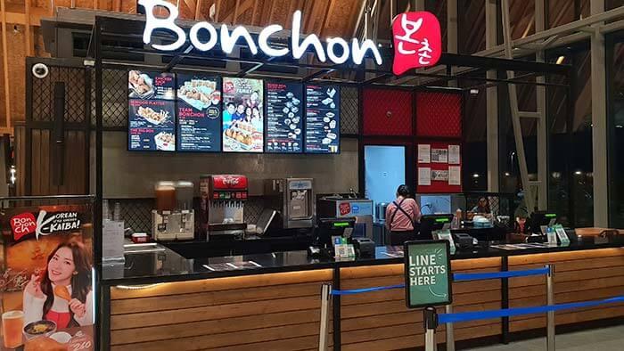 機場內餐廳, 吃飯, 免稅店