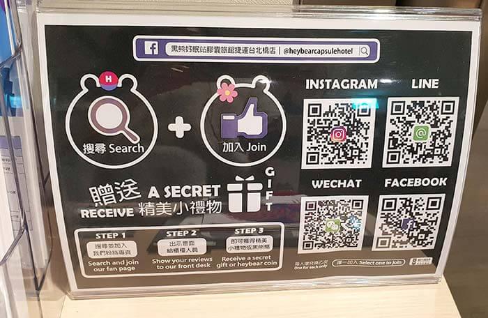 黑熊好眠站FB, Facebook