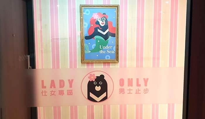 台北膠囊旅館, 台北便宜青年旅館