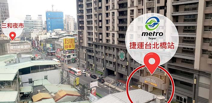 三重, 黑熊好眠站地址, 地圖, 靠近捷運台北橋站, 三和夜市