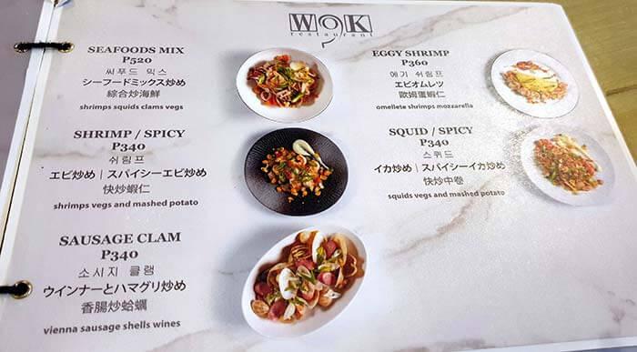 台灣料理, 台式料理, Wok餐廳