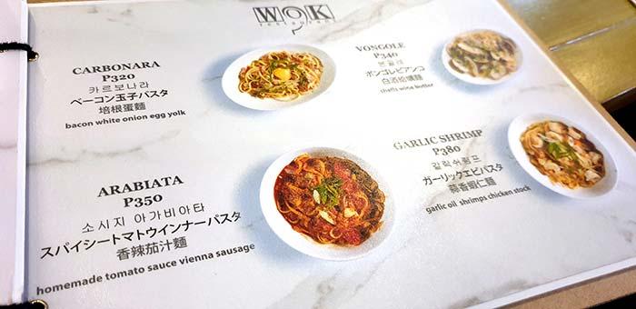 Wok Menu, 台灣餐廳, 中式餐廳