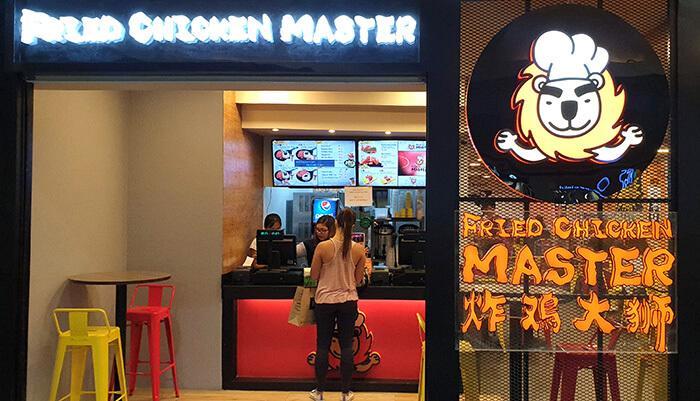 FRIED CHICKEN MASTER, 炸鷄大獅, 炸雞, 雞排店