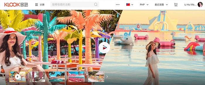 Klook定票, Cebu好玩推薦, 主題樂園推薦, 馬克坦島景點
