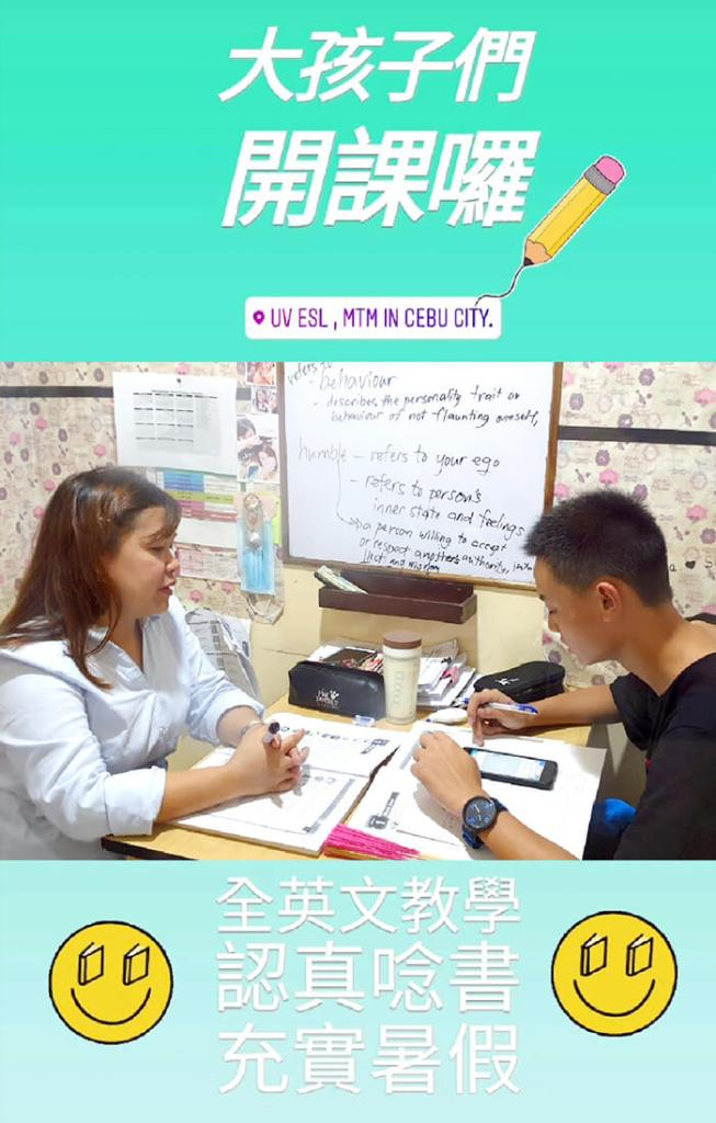 海外英語學習, 海外學英文, 一對一英文教學