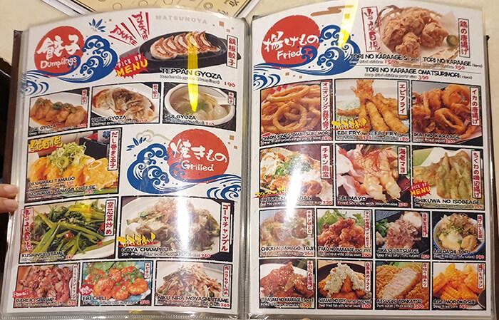 餃子, 烤物, Dumplings, Fried