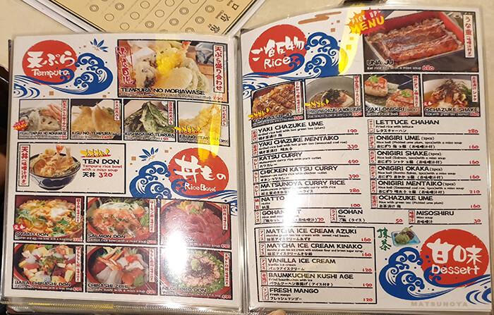 天丼, Rice, 鰻魚飯