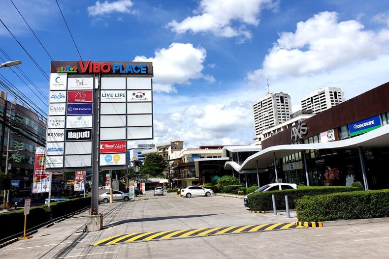 VIBO Place, 早午餐, 餐廳推薦, 購物中心, 漢堡王, 星巴克