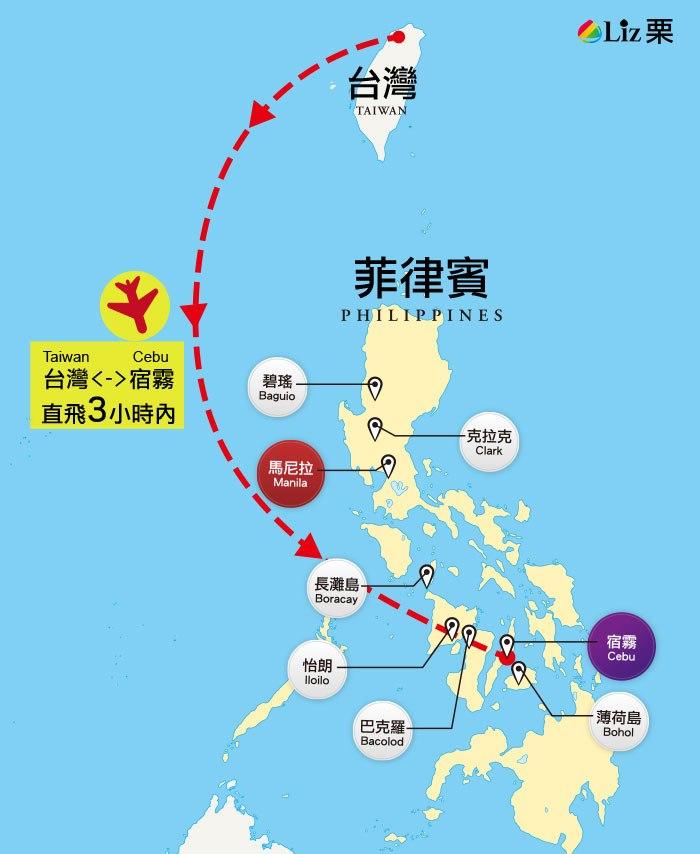 菲律賓, 宿霧地圖, 台灣跟菲律賓的距離