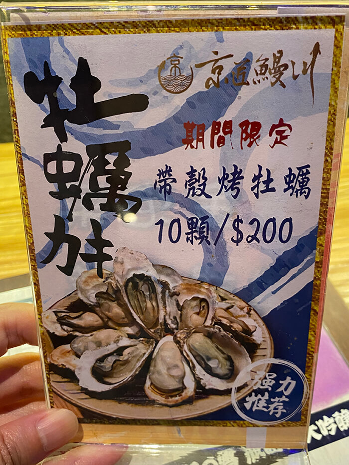 牡蠣, 生蠔, 大蚵仔