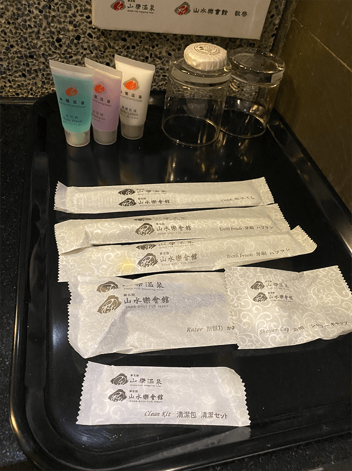 山樂溫泉住宿用品, 盥洗用品