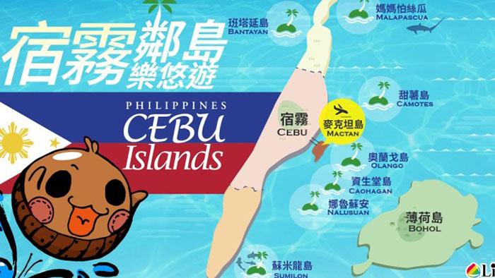 cebu islands a22
