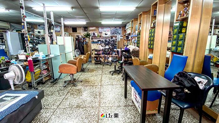 蘆洲家庭美髮院